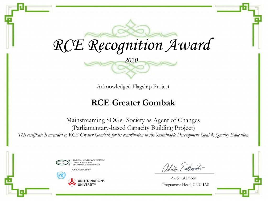 Acknowledged Flagship Project Category